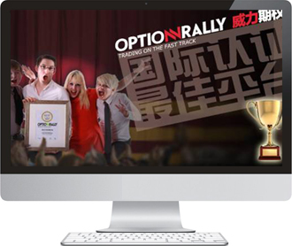 Optionrally