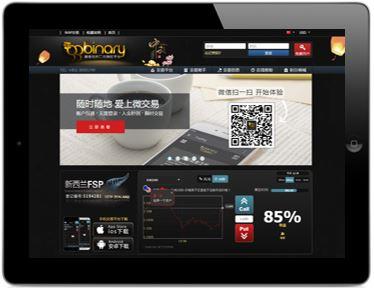 金盛二元期权模拟交易平台官网