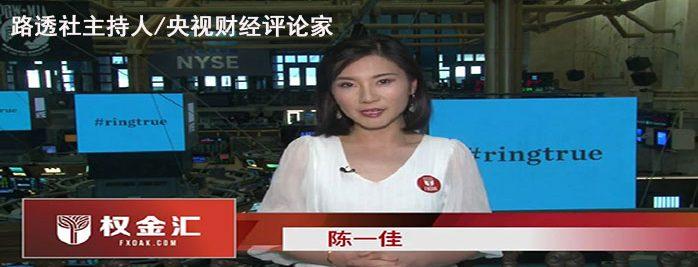 权金汇二元期权平台