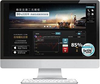 金盛2元期权平台