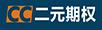 ccoptions二元期权平台