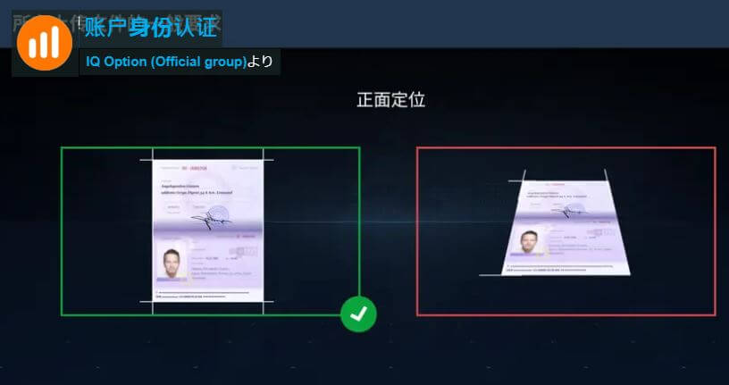 iqoption官网出金教程