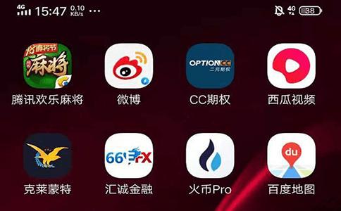 手机二元期权平台有哪些?