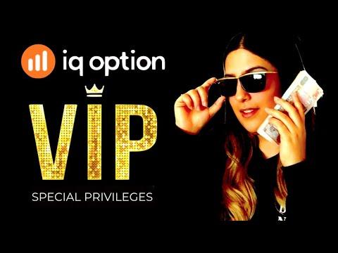 iqoption的VIP会员
